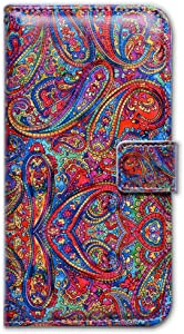 iPhone 6S Case,iPhone 6 Case, Bfun Packing Bcov Bright Paisley Pattern Card Slot Wallet Leather Cover Case for iPhone 6 6S