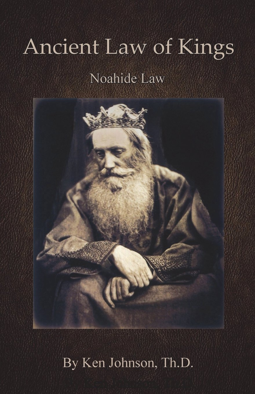 Ancient Law of Kings ebook