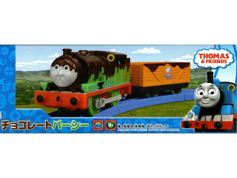 Amazon Plarail Chocolate Percy Thomas The Tank Engine By TOMY Toys Games