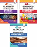41 Years (1978-2018) JEE Advanced (IIT-JEE) + 17 yrs JEE Main Topic-wise Solved Paper PCM