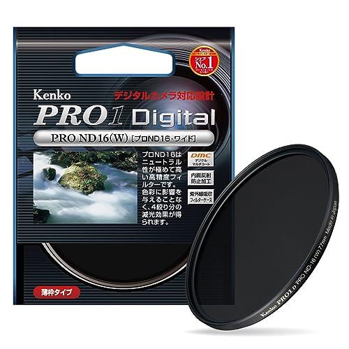 Kenko PRO1D NDフィルター ND16