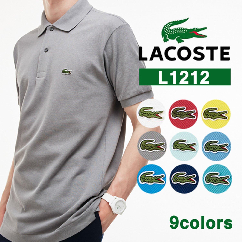 LACOSTE(ラコステ) 半袖 ポロシャツ ワンポイント L121