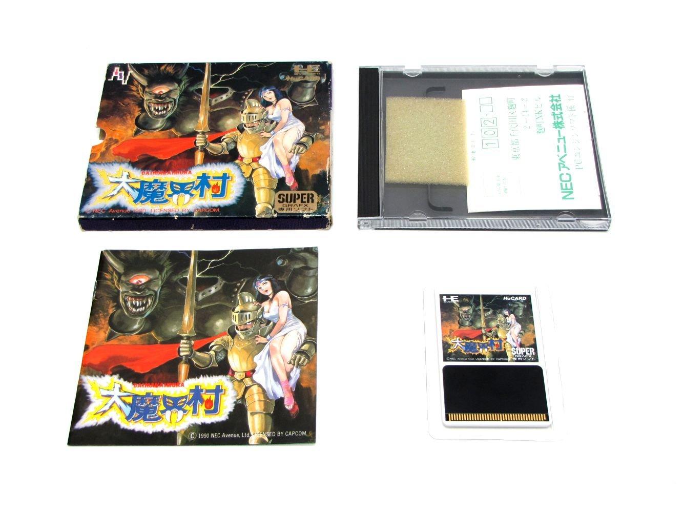 大魔界村 SG 【PCエンジン】 B0000ZPS48
