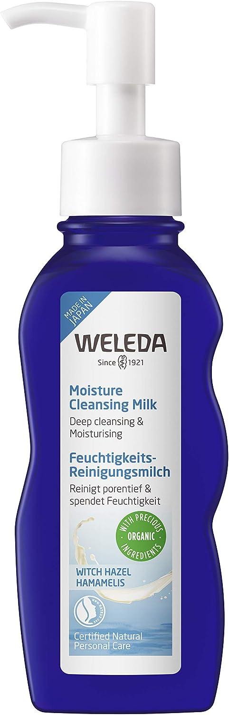 ヴェレダ モイスチャー クレンジングミルク