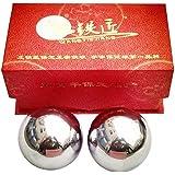 Katomi Baoding boules chinoises de santé exercice Stress boules