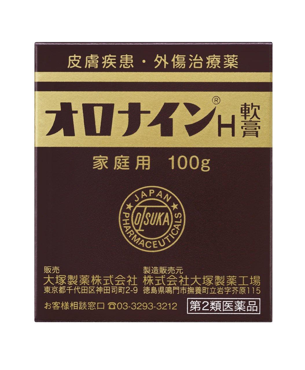 <第2類医薬品>オロナインH軟膏のサムネイル