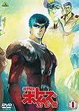 装甲騎兵ボトムズ 幻影篇 1 [DVD]