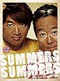 さまぁ~ず×さまぁ~ずBlu-ray BOX(Vol.30/31+特典DISC)(完全生産限定版)