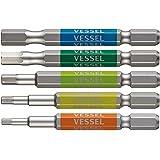 ベッセル(VESSEL) 片頭ヘックス 剛彩ビット 5本組 対辺2.5/3/4/5/6×65 GS5P-31