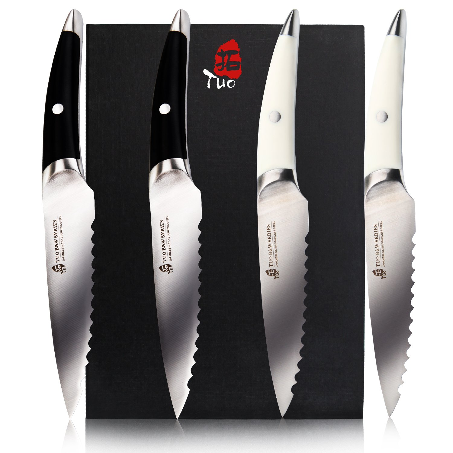 TUO CUTLERY Black&White Steak Knife Set 4 PCS 5''- Japanese Ultra Stainless Steel Kitchen Knife with Balanced Comfortable Handle - B&W Series