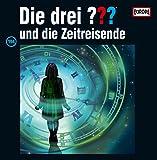 194/und die Zeitreisende [Vinyl LP]