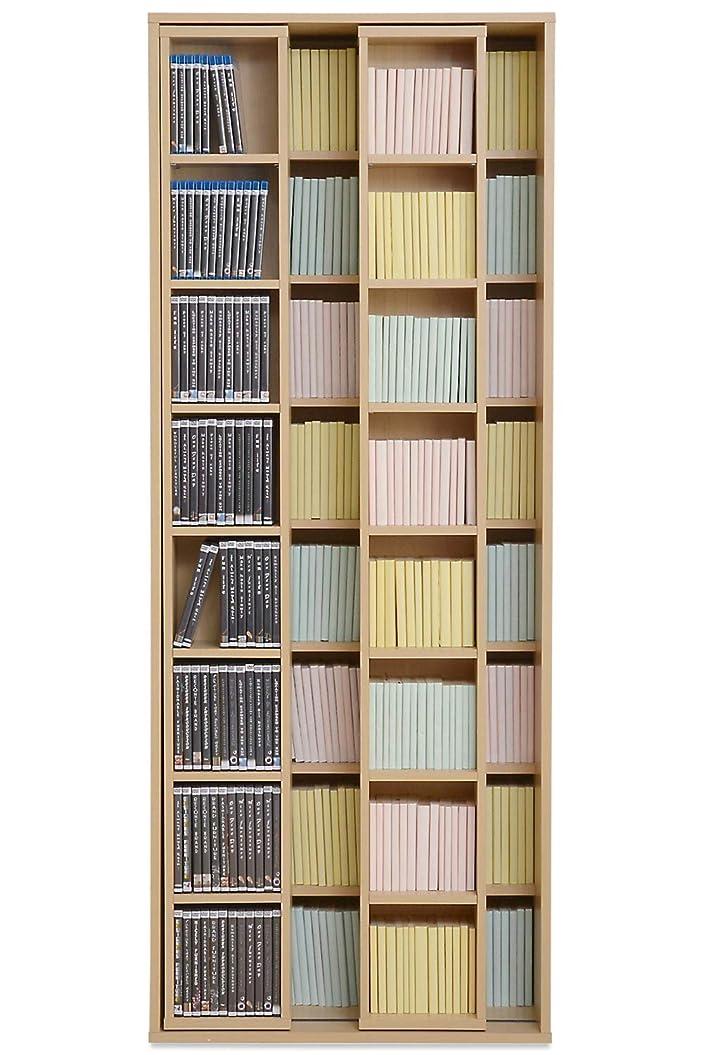 認識ファイナンス因子本棚 扉付 コミック400冊収納可能な書棚ストッカー 収納庫 人気 暮らし 本棚 日本製!DVDラック最大400収納 本棚ストッカー収納庫ダークブラウン
