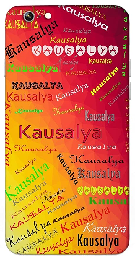 kausalya name hd