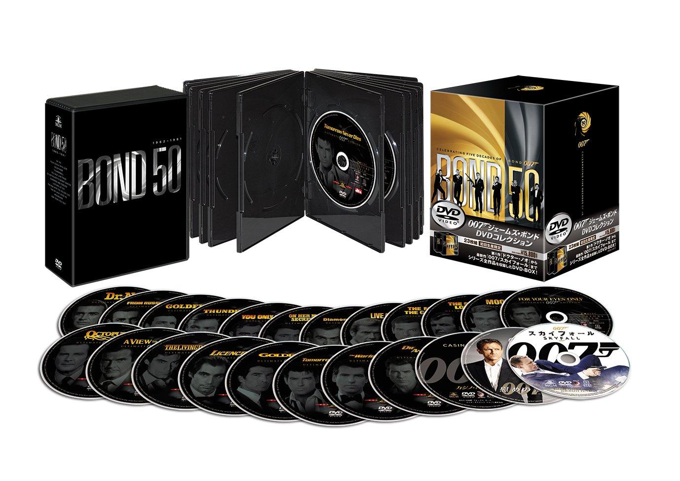 007 ジェームズ?ボンド DVDコレクション<23枚組> (初回生産限定) B00FWUJQ76