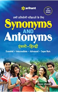 Buy Rajpal Dictionary Of English Hindi Synonyms Book Online At Low