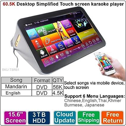 Amazon com: 3TB HDD 61K Songs Mandarin+English Select Songs