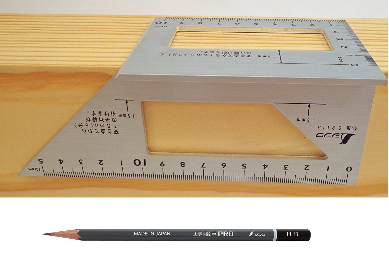 Shinwa Japanese Aluminum Saddle Layout Square w/ 45 degree and 90 degree Sides + Pencil for measurement work Pro HB 3 pcs 78519