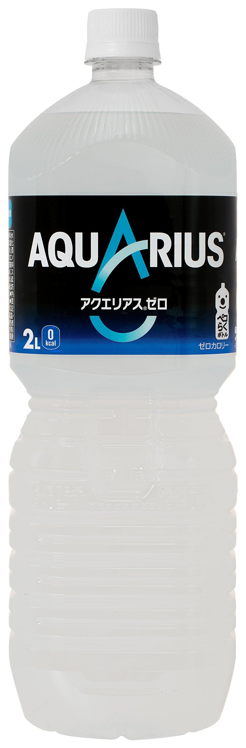 [2CS] Coca-Cola Aquarius zero (2.0L ~ 6 this) ~ 2 boxes