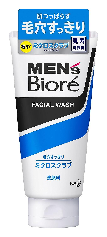 【花王】メンズビオレ ミクロスクラブ洗顔のサムネイル