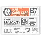 プラス カードケース 再生カードケース ソフトタイプ B7 PC-317R 34-440