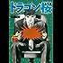 ドラゴン桜(18) (モーニングコミックス)