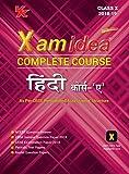 Xam Idea Complete Course Hindi A Class 10 - 2019 Exam