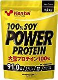 Kentai 100% SOY パワープロテイン プレーンタイプ 1.2kg
