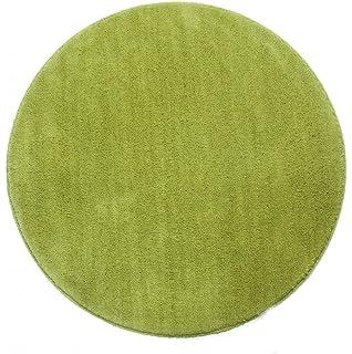 Kinderteppich grün rund  Amazon.de: Romeo grün HEVO ® Teppich | Kinderteppich ...