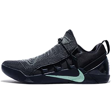 Men'S Nike Kobe A.D. Nxt Mambacurial College Navy Igloo - B6842