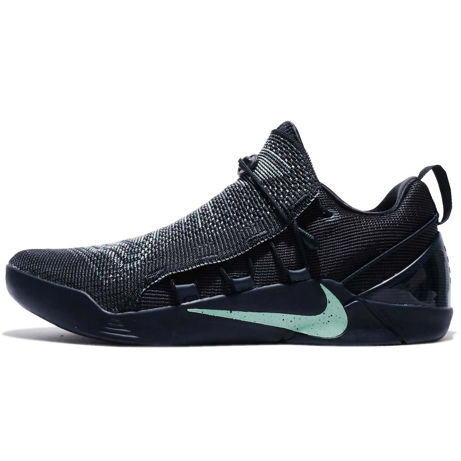 Nike Men's Kobe A.D. NXT AD, Mambacurial FC Barcelona College Navy Igloo, 9.5 M US
