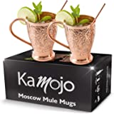 Moscow Mule Copper Mugs - Embossed Set of 2 Pure Copper Cups -2 Straws/Stir Sticks -20 Recipe E-book -Kamojo Exclusive