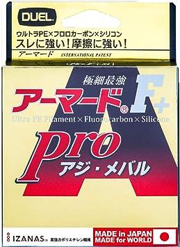 デュエル アーマードF+Pro アジ・メバル 0.2号 150Mの画像