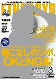 FINEBOYS (ファインボーイズ) 2011年 03月号 [雑誌]