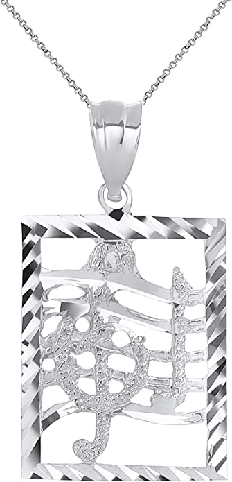 Sterling Silver G-Clef Pendant 1 1//16 inch Tall
