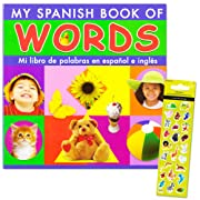Spanish Words Board Book Kids Toddler -- Over 150 Words with Reward Stickers (Spanish Learning Toys)