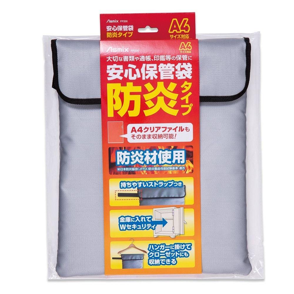 アスカ 安心保管袋 防炎タイプ A4サイズ FP200 【まとめ買い3個セット】 B07D5VZZPS