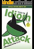Idiom Attack Vol. 1: Everyday Living (Korean Edition): Everyday Living
