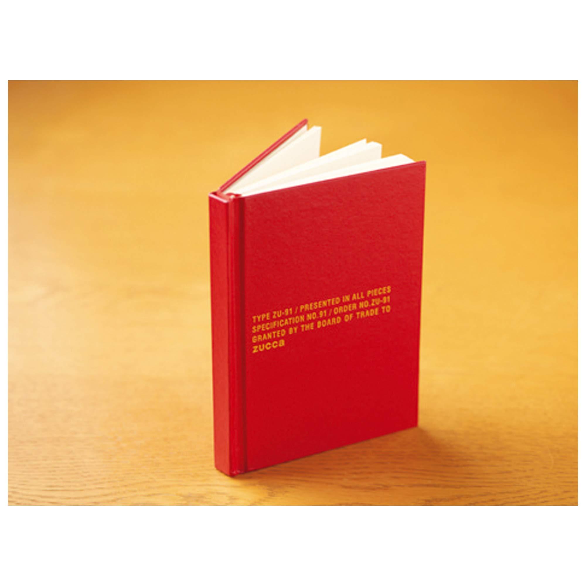 雑誌の付録が好きな奧様【有り】143冊目 ->画像>781枚