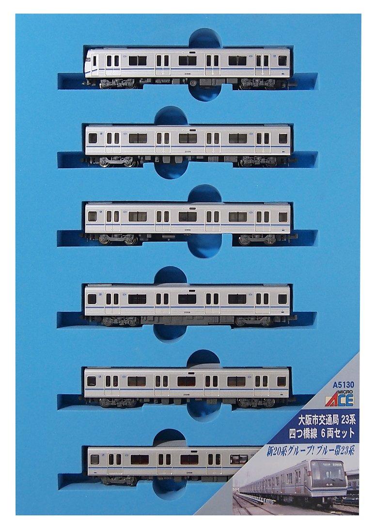 マイクロエース Nゲージ 大阪市交通局 23系 四つ橋線 6両セット A5130 鉄道模型 電車 B00E0FUNOE