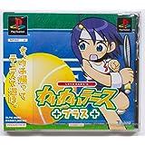 LOVE GAME'S~わいわいテニスプラス~