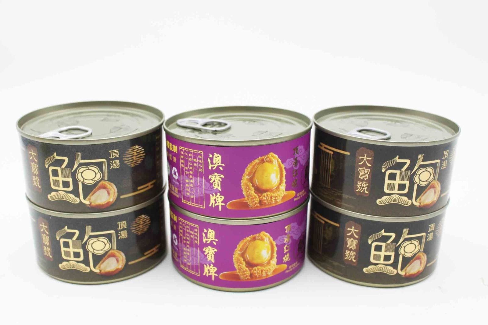 China Good Food Set-2 Canned abalone set 4 pieces & 6 pieces Total 6 Cans Free Airmail by China Good Food (Image #2)