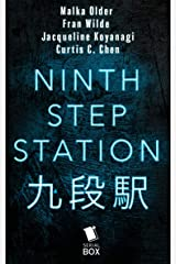 Ninth Step Station Kindle Edition