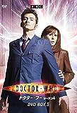 ドクター・フー シーズン4 DVD-BOX 2
