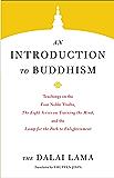 An Introduction to Buddhism (Core Teachings of Dalai Lama Book 1)