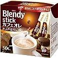 AGF ブレンディ スティック カフェオレ 大人のほろにが 30本 【粉末】 【個包装 スティックタイプ】