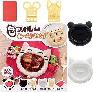 Arnest My Form Rice Press Mold 2pcs (Cat, Panda) & Food Press Cutter for Decoration (76924)