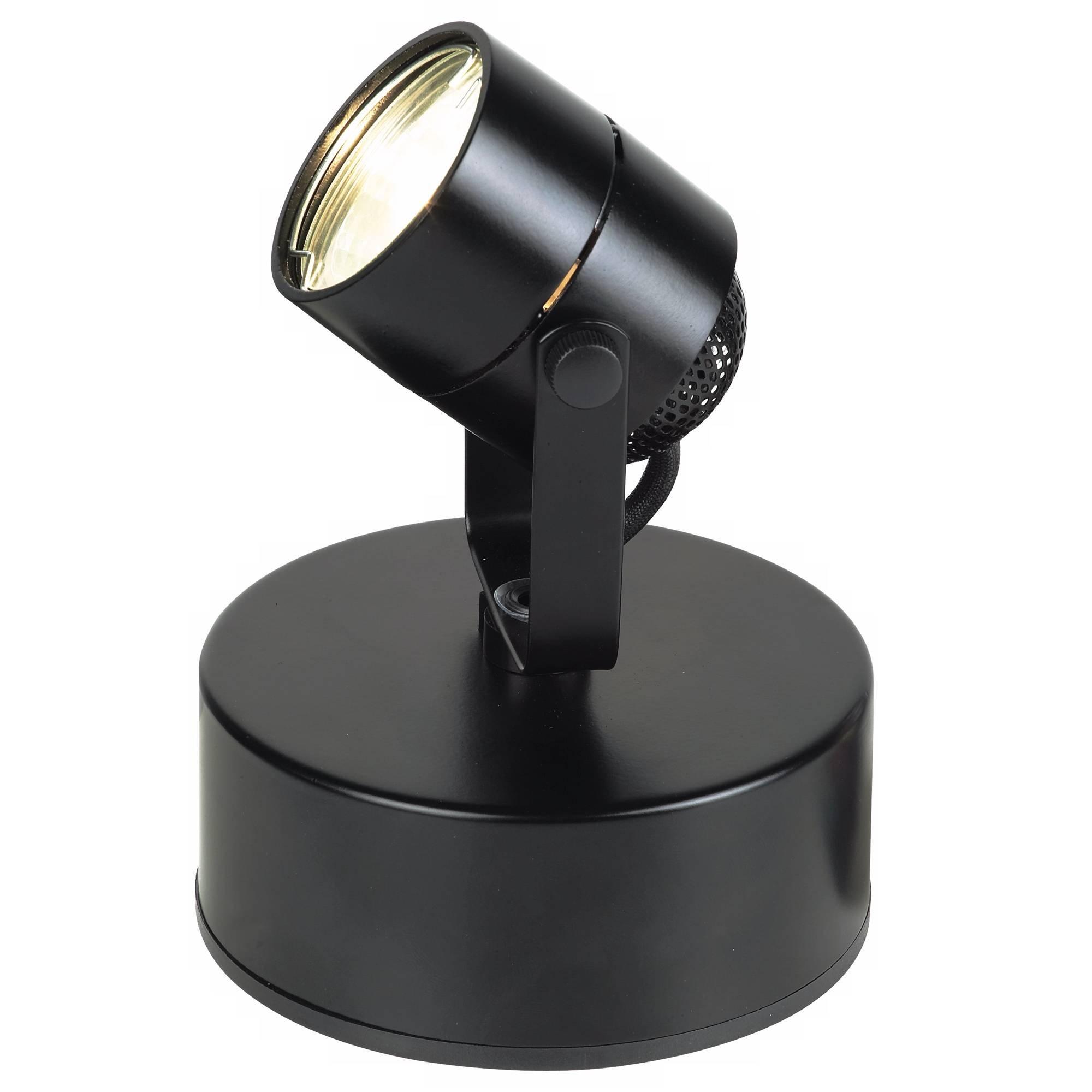 Mini Accent Uplight in Black with Halogen Bulb - Pro Track