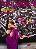 Belly dance JAPAN(ベリーダンス・ジャパン)Vol.37 (おんなを磨く、女を上げるダンスマガジン)