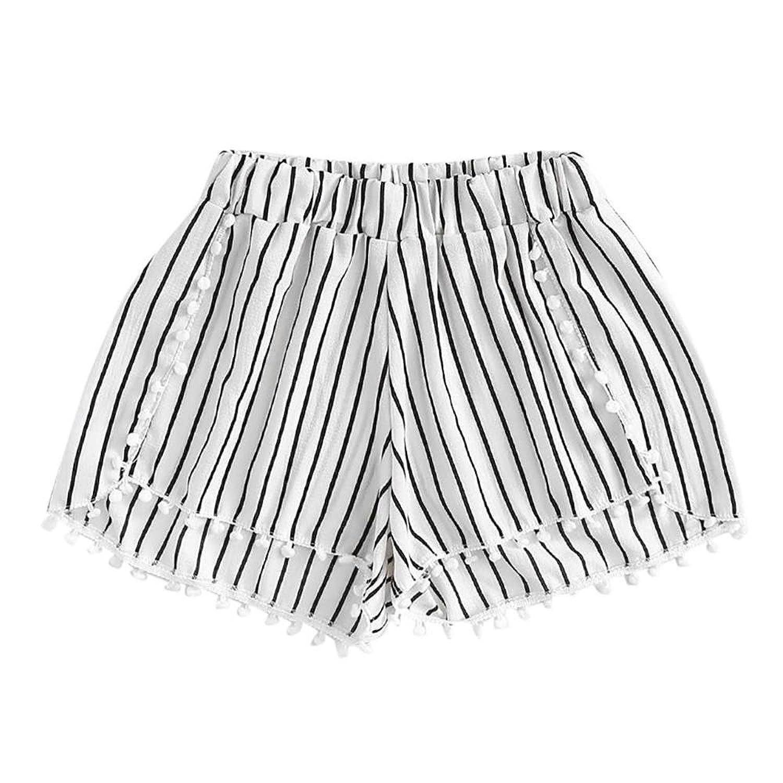 ff71f937d666bc Kostenloser Versand Doublehero Damen Sommer Gestreift Gedruckt Quaste Shorts  Patchwork Kurze High Waist Loose Shorts Elastische