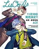 『Lis Oeuf♪(リスウフ♪)』vol.7